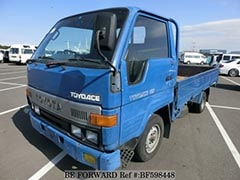 Used Truck TOYOTA TOYOACE