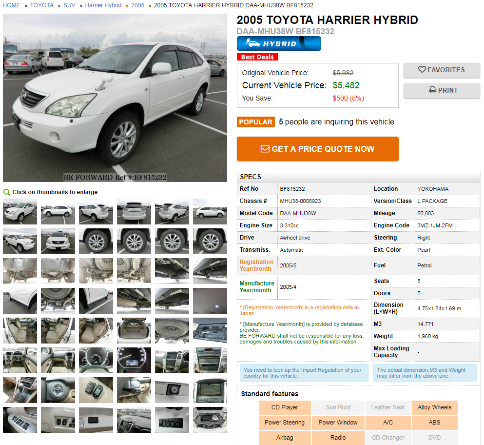 Step 2. Vehicle Description Page
