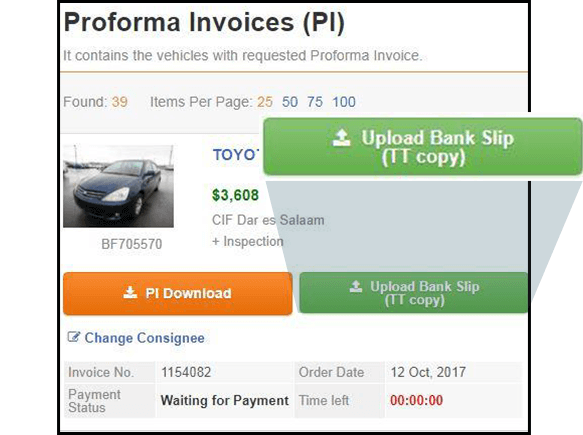 HOW TO UPLOAD BANK SLIP AFTER