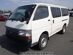 Best value used toyota cars for sale be forward 2 toyota hiace van fandeluxe Images
