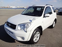 BE FORWARD: Japanese Used Cars for Sale